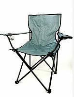 Кресло раскладное Паук с подстаканником  для рыбалки пикника