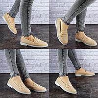 Туфли женские бежевые Diana 1875 Размер 40 - 25,5 см по стельке, обувь женская