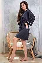 Женский шелковый халат с кантом и поясом (1353.4086 svt), фото 3
