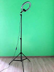 Професійна кільцева лампа 26см + стійка штатив 2м. Набір для блогера led кільце світло