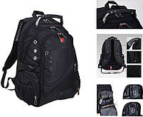 Городской Рюкзак SwissGear с отделением для ноутбука 35 л Черный + чехол от дождя (8810), фото 5