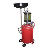 Установка для зливу і вакуумного відкачування масла з мірною колбою (80л) G. I. KRAFT( B8010KVS)