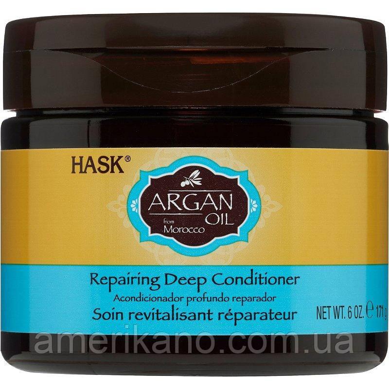 Маска для поврежденных волос Хаск с аргановым маслом Hask Argan Oil Deep Conditioner, 171 грамм. США
