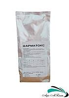 Фарматокс, адсорбент микотоксинов  для животных , 1 кг