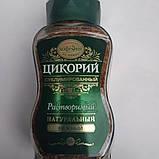 Цикорий Московская Кофейня на паяхъ растворимый 95 грамм с/б, фото 2