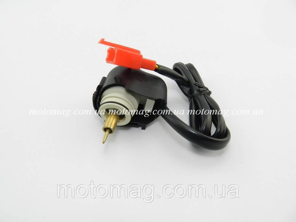 Электроклапан Suzuki Lets 1/2/3/ HondaDio AF-62