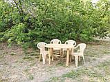 Комплект садовой мебели! Стол большой + 4 кресела!, фото 2