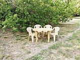 Комплект садовой мебели! Стол большой + 4 кресела!, фото 3