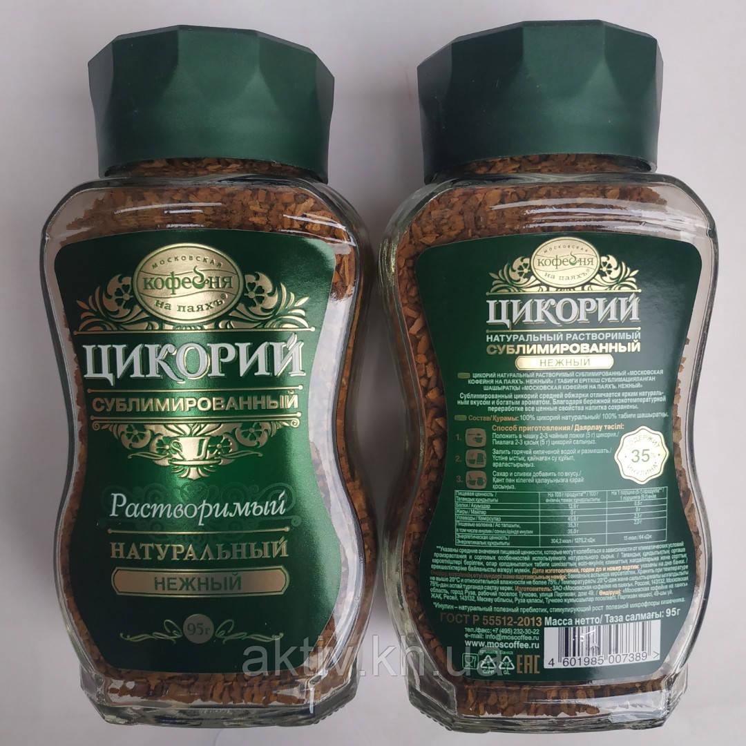 Цикорий Московская Кофейня на паяхъ растворимый 95 грамм с/б