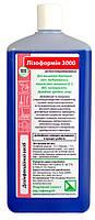 Лизоформин 3000 концентрированное дезинфицирующее универсальное средство 1000 мл.