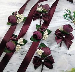 Набор свадебных бутоньерок для гостей в цвете марсала