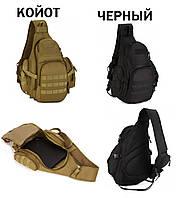 Сумка тактическая плечевая Protector Plus X212 однолямочная многофункциональная рюкзак однолямочный 20 литров