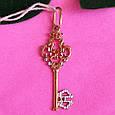 Золотой ключик кулон - Подвеска Ключ из золота, фото 2