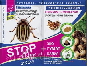 СТОП ЖУК + Гумат калия 3 + 10мл инсектицид, фото 2