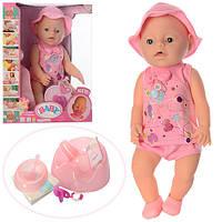 Детская кукла пупс, как Baby Born: кушает, пьет, спит, ходит на горшочек