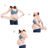 Бандаж для беременных Maternity Support Belt эластичная поддержка для живота
