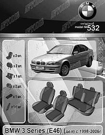Авточехлы BMW 3 E46 1998-2006 (з/сп.раздельная) EMC Elegant