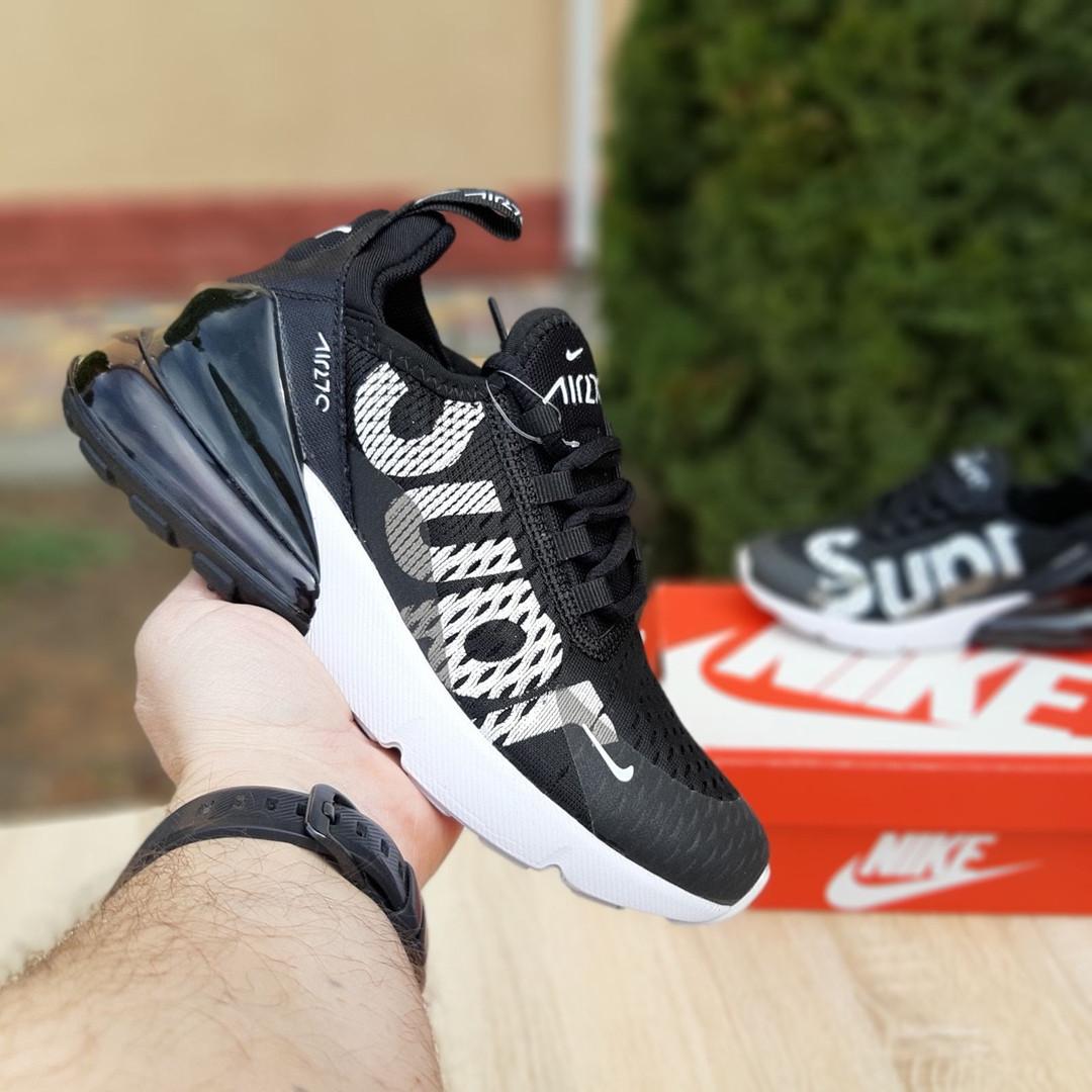 Чоловічі кросівки Nike Air Max 270 Supreme (чорно-білі) 10057