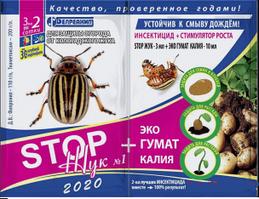 СТОП ЖУК + Гумат калия 3 + 10мл инсектицид