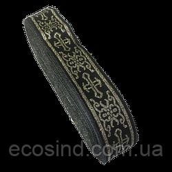Тесьма церковная (галун) 3 см. черная с золотом (653-Т-0701)