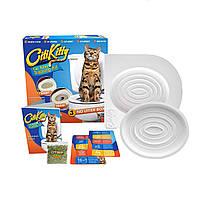 Набор для приучения кошки к унитазу CitiKitty Toile туалету