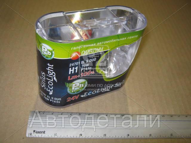 Лампа H1 24V 70W P14,5S EL S +100% 3800K, комп. 2 шт. (пр-во Диалуч) 4000850