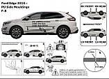 Молдинги на двері для Ford Edge 2014-2020, фото 8