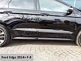 Молдинги на двері для Ford Edge 2014-2020, фото 3