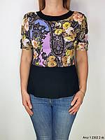 Блузка женская. Пр-во Польша. Блузка трикотажная, присобранная на плечах. Блузка повседневная. Женская одежда.