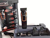 Машинка для стрижки волос GEMEI GM-583 6в1 Триммер Усов и Бороды