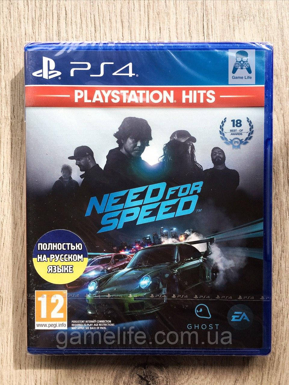 Need for Speed 2015 (рус.) PS4