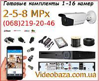 Відеоспостереження камеры наблюдения видеонаблюдения