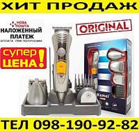 Триммер, бритва, машинка для стрижки волос и бороды Kemei KM 580-А 7в1