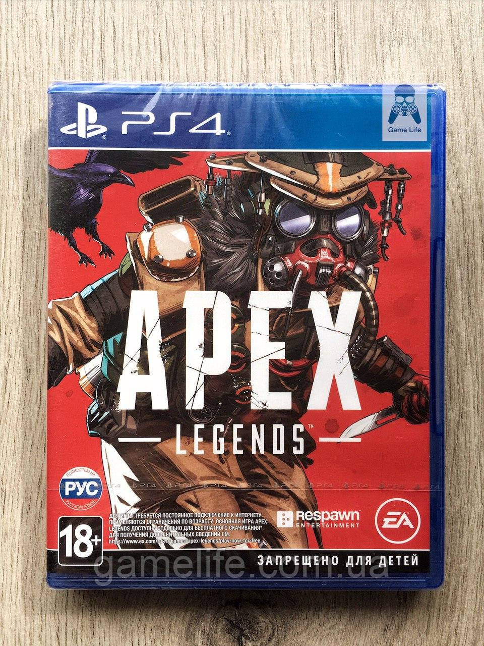 Apex Legends Bloodhound Edition (рус. суб) PS4