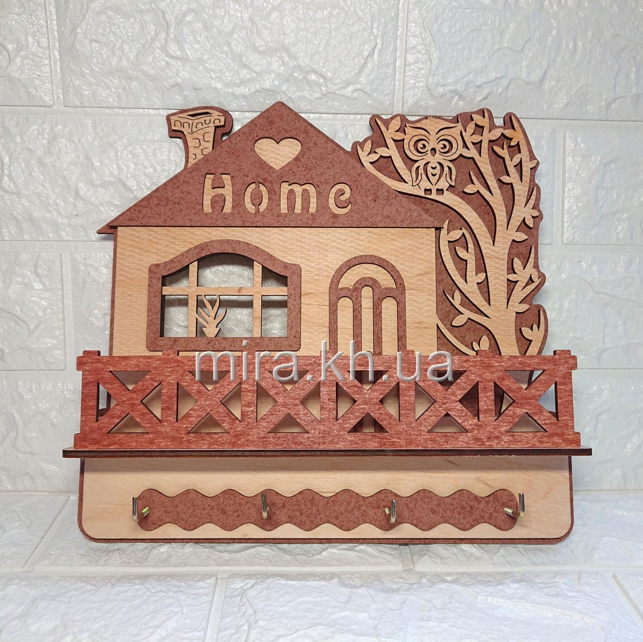 Ключница №37 дом с забором