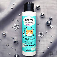 Тоник-пудра для лица Bielita Belita Young Skin Матовая безупречность 115 мл