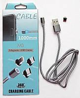 M3 3in1 USB Type-C магнитный кабель 3в1 для зарядки 1000mm Magnetic usb cable