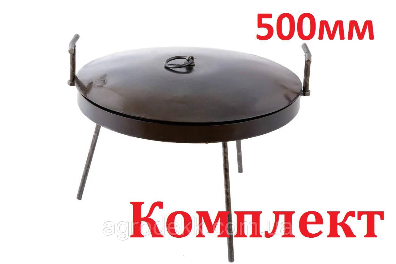 Сковорода дискова 500мм з кришкою