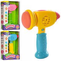 Детская игрушка Молоточек музыкальный 08107