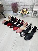Женские кожаные балетки с ремешком, красные, бордовые, черные, никель, пудра