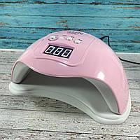 Лампа для манікюру SUN FIVE 48W UV/LED Рожевий