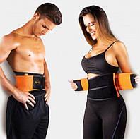 Пояс для похудения и коррекции фигуры Xtreme Power Belt L оранжевый