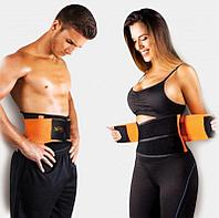 Пояс для похудения и коррекции фигуры Xtreme Power Belt XXXL оранжевый