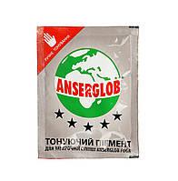 Пигмент Anserglob Fuga 102 для замазки серебряный 50 г