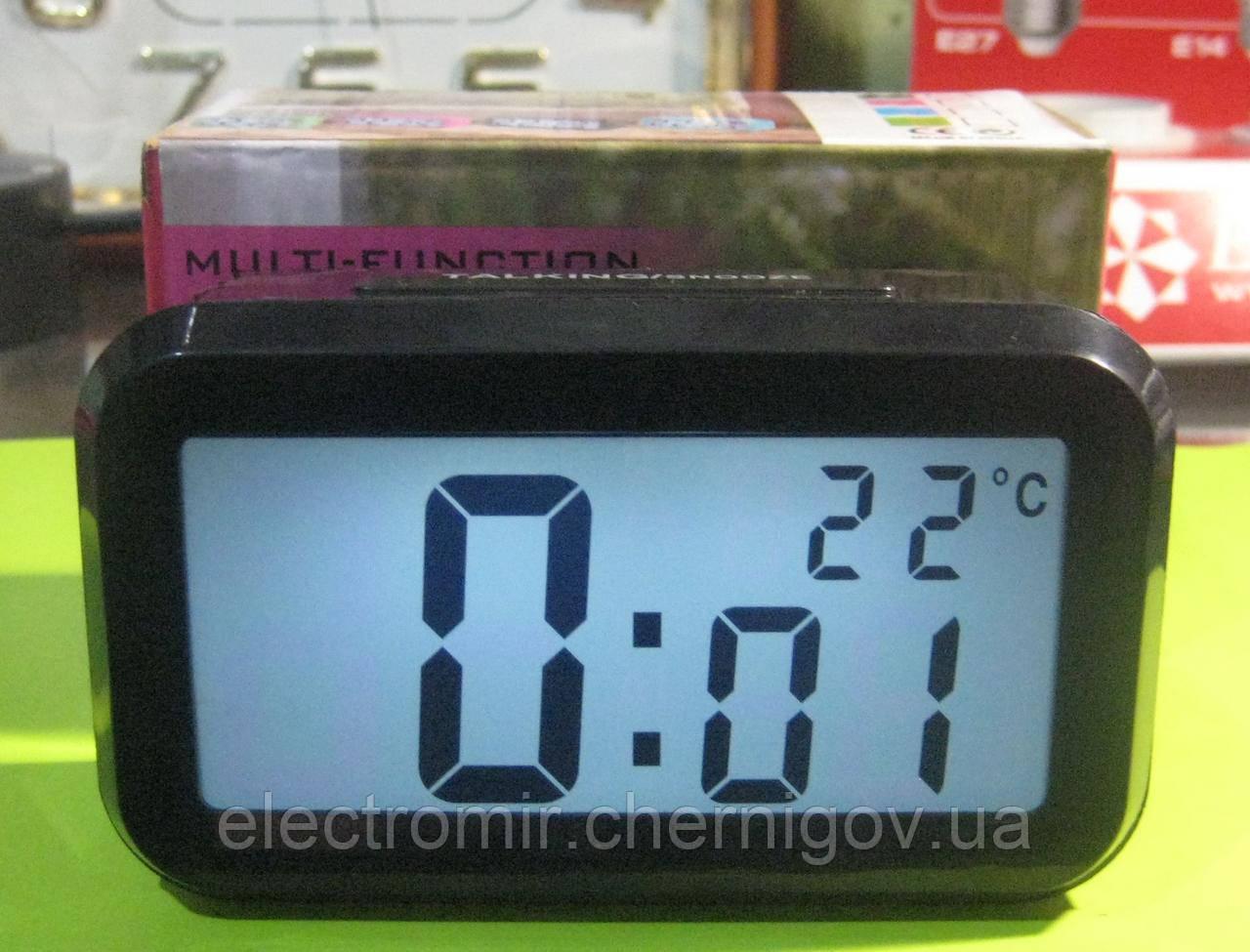 Часы настольные с термометром и будильником XK-9908TE