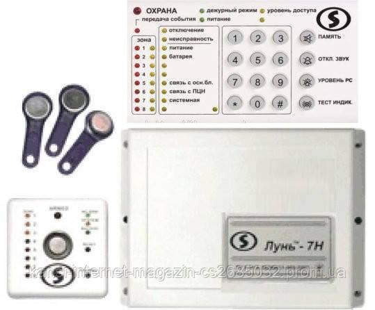 Прилад приймально-контрольний охоронно-пожежний Лунь 7H з клавіатурою