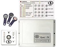 Прилад приймально-контрольний охоронно-пожежний Лунь 7H з клавіатурою, фото 1