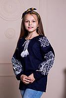 Детская вышиванка для девочки Ольга темно-синяя