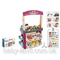 """Игровой набор  """"Магазин, супермаркет"""" арт. 668-74"""