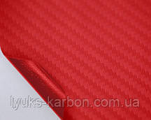 Пленка под карбон 3D темно-красная мелкое зерно 1,52 м